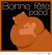 Poème pour les Papas