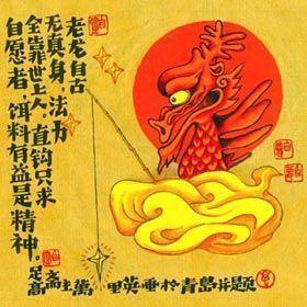 signes astrologiques chinois selon date de naissance. Black Bedroom Furniture Sets. Home Design Ideas